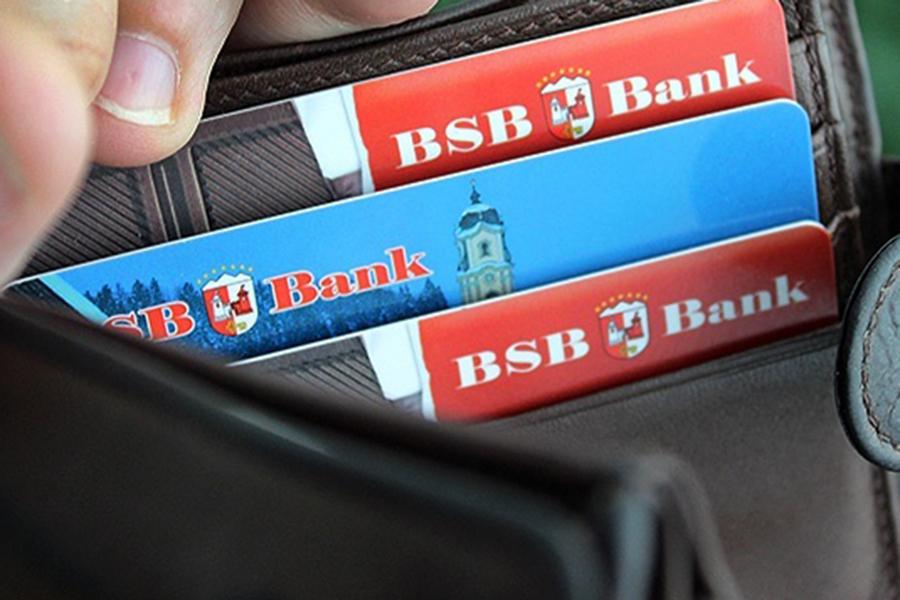 БСБ Банку вручили документ оботзыве лицензии