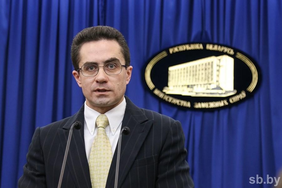 Совет ЕАЭС рассмотрит вопрос опредоставлении Молдове статуса наблюдающего