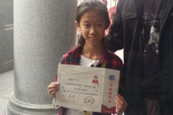 В «Поднебесной» 10-летняя здешняя жительница стала студенткой Технологического института