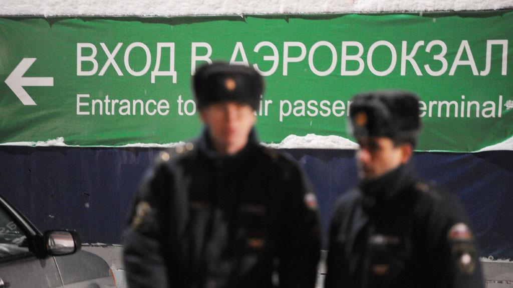 В столицеРФ началась проверка 2-х вокзалов из-за сообщений обугрозе взрыва