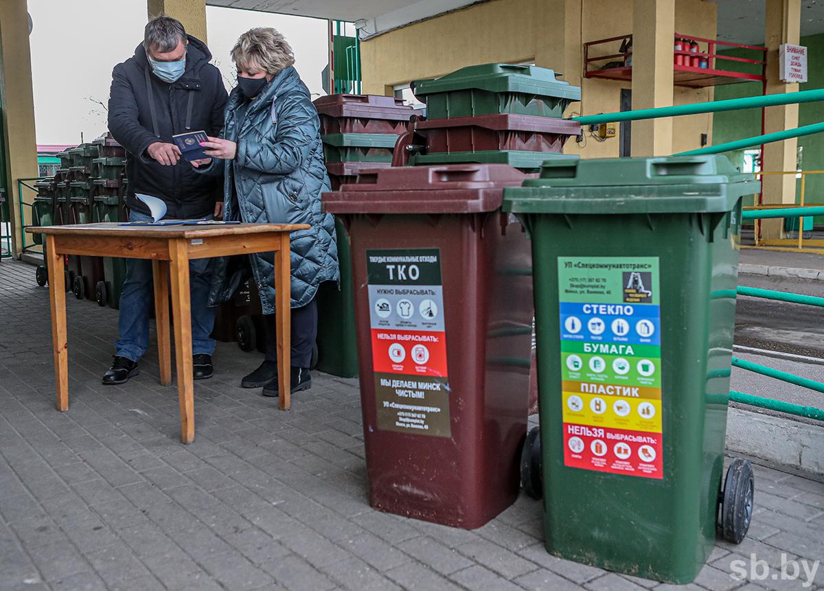 мусорка и подписью