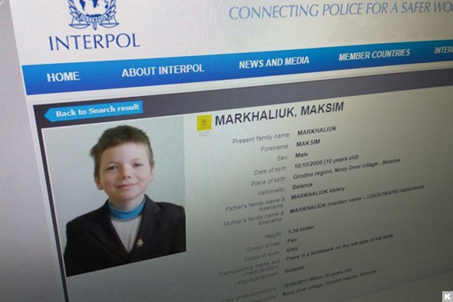 Всевозможные сведения опропаже Максима Мархалюка проверяются, поиски продолжаются— УВД