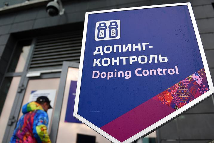 Объединённая сборная Кореи может выступить наОИ вне зачёта