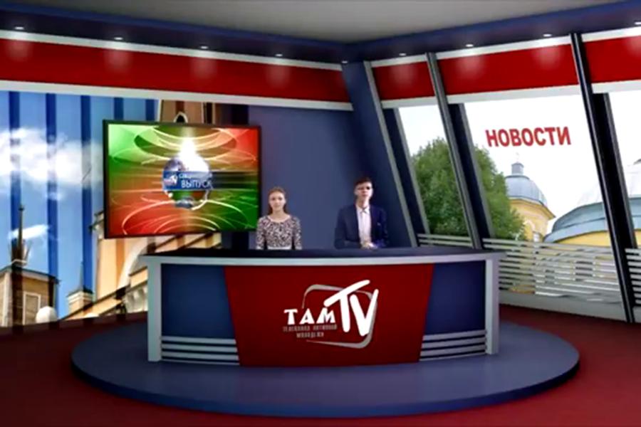 Российское ТВ онлайн Смотреть телевидение России онлайн