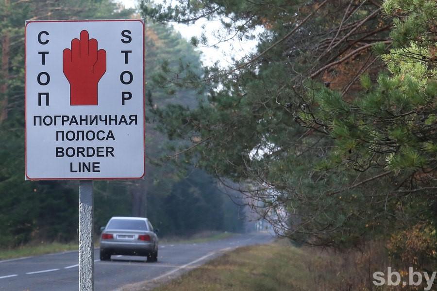 В Беларуси либерализовали вопросы пребывания и транзита в пограничной зоне и полосе