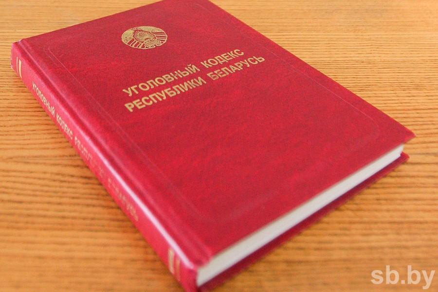 Гомельчанин, зарубивший девушку тесаком, приговорен к20 годам