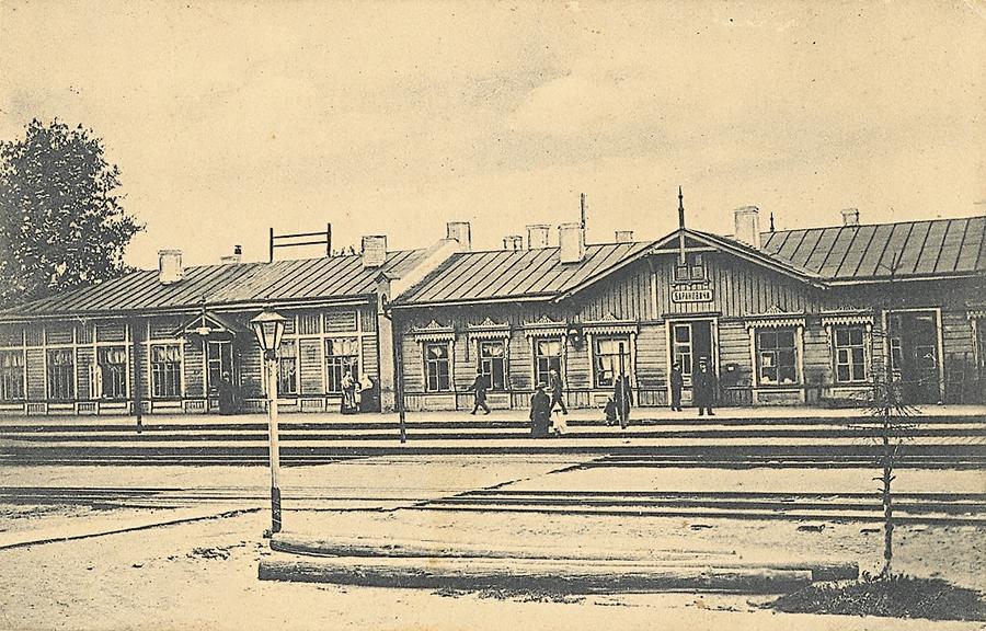 восприятия целостности справочная железнодорожного вокзала кирова деятель, ученый