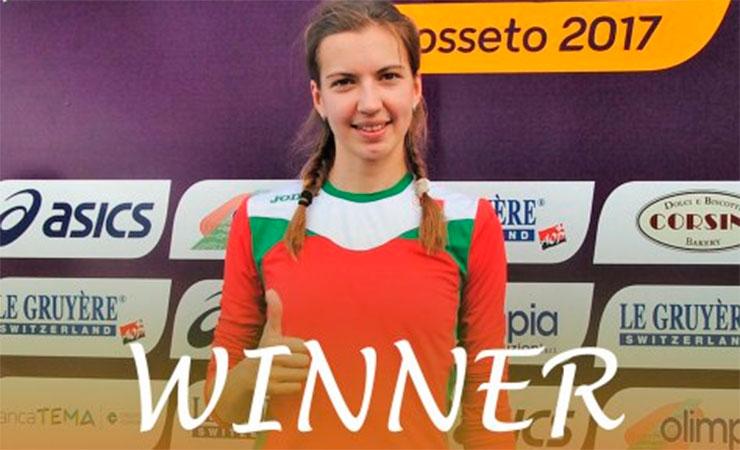 Белорусская спортсменка ушла сцеремонии награждения из-за неправильного гимна