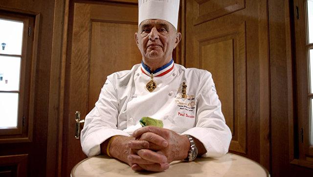 Скончался великий французский шеф-повар Поль Бокюз