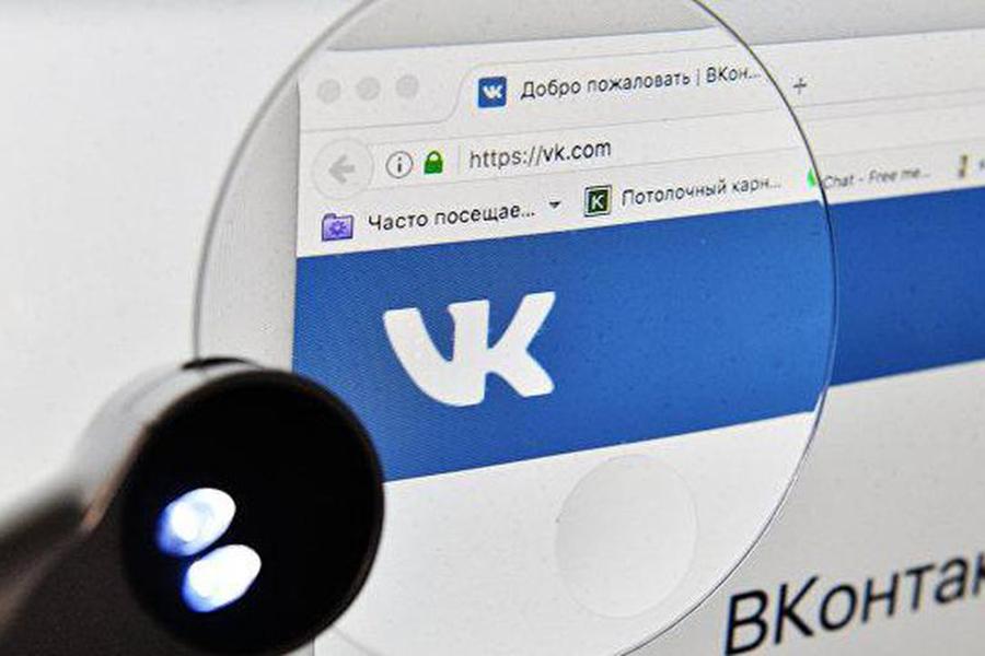 «ВКонтакте» ограничила доступ кинформации пользователей, погибших вовремя пожара вКемерове