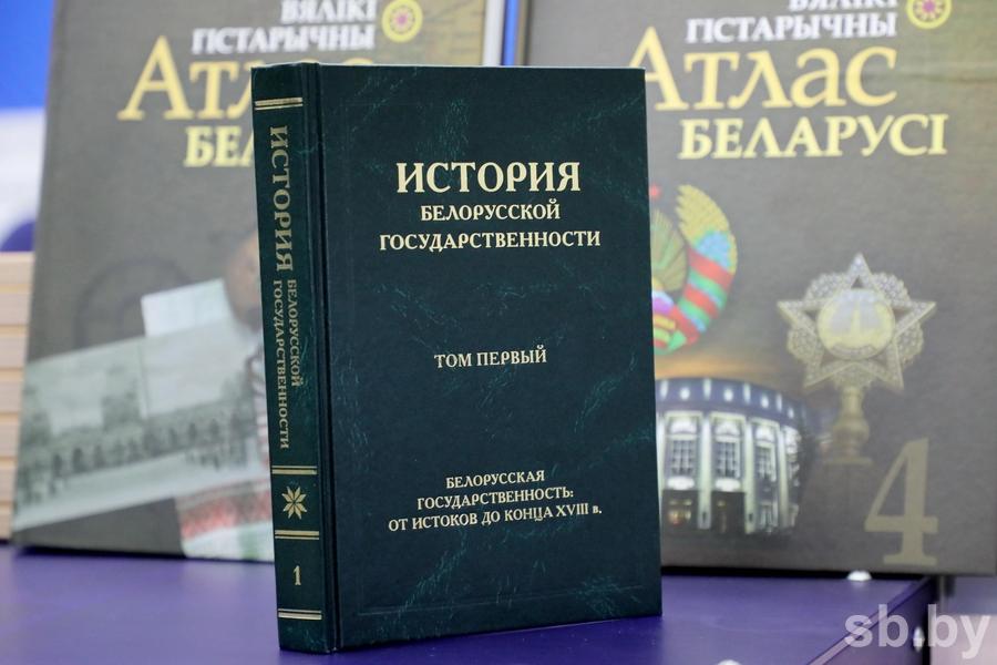 Image result for история белорусской государственности