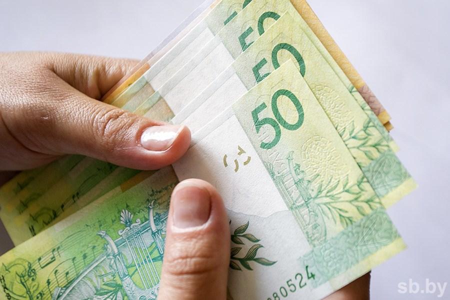Ставка рефинансирования снижена в Республики Беларусь до11% годовых
