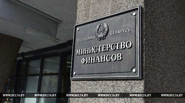 ВБеларусь поступил пятый транш кредита ЕФСР— 200 млн долларов