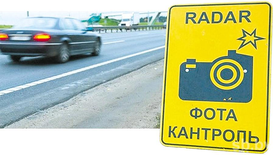 Говорят, камеру фотофиксации на дороге можно легко обмануть?