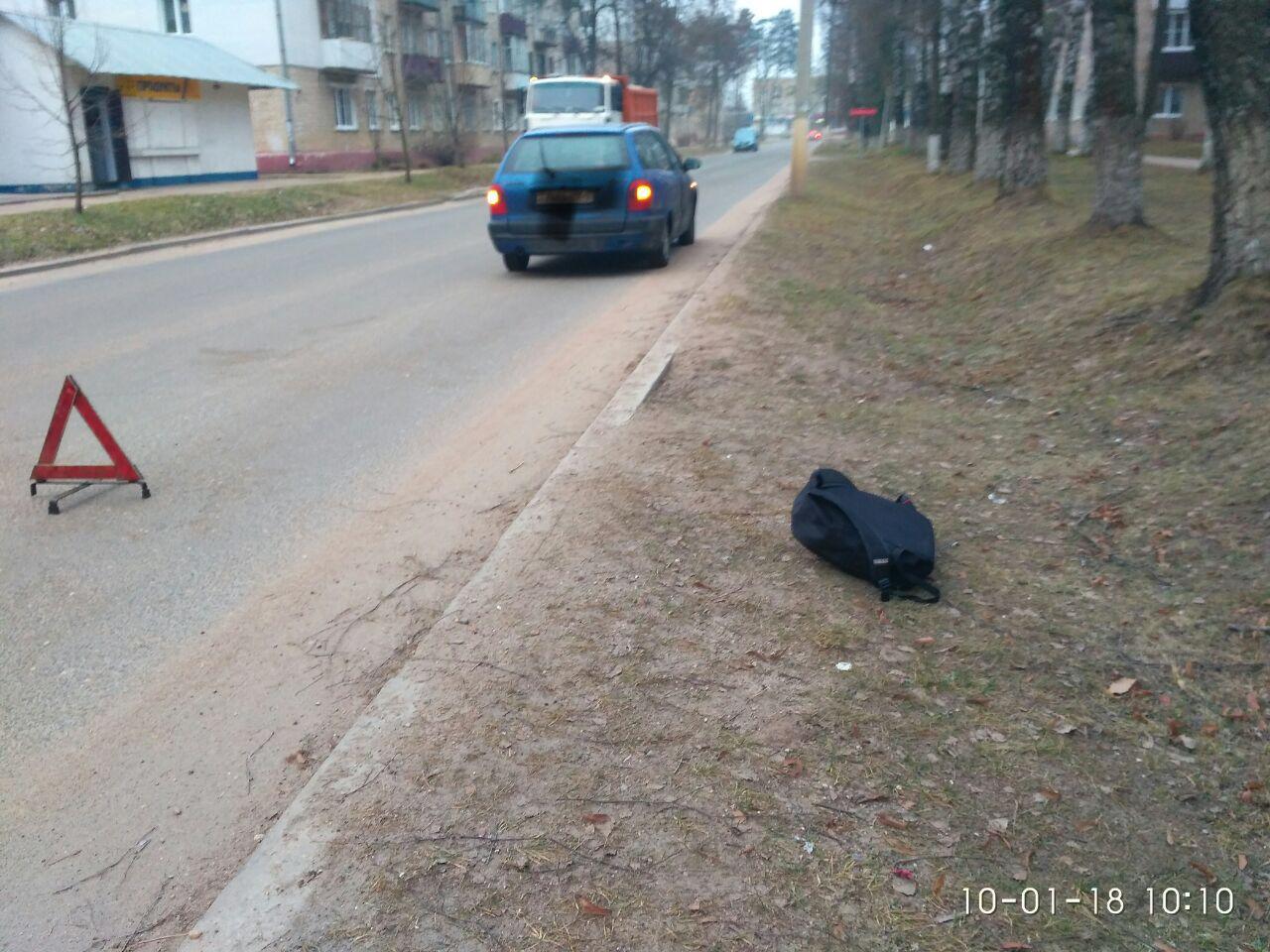 Под Минском Ситроен сбил перебегавшую дорогу 14-летнюю девочку