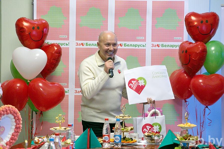 Солодуха получил звание заслуженного артиста Беларуси