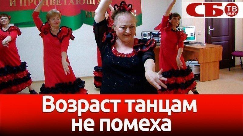 Секс бомб обработка к танцам