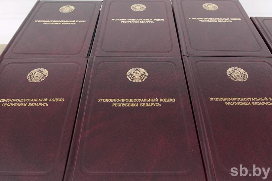 17 уголовных дел заведено на директора одного из предприятий Брестской области
