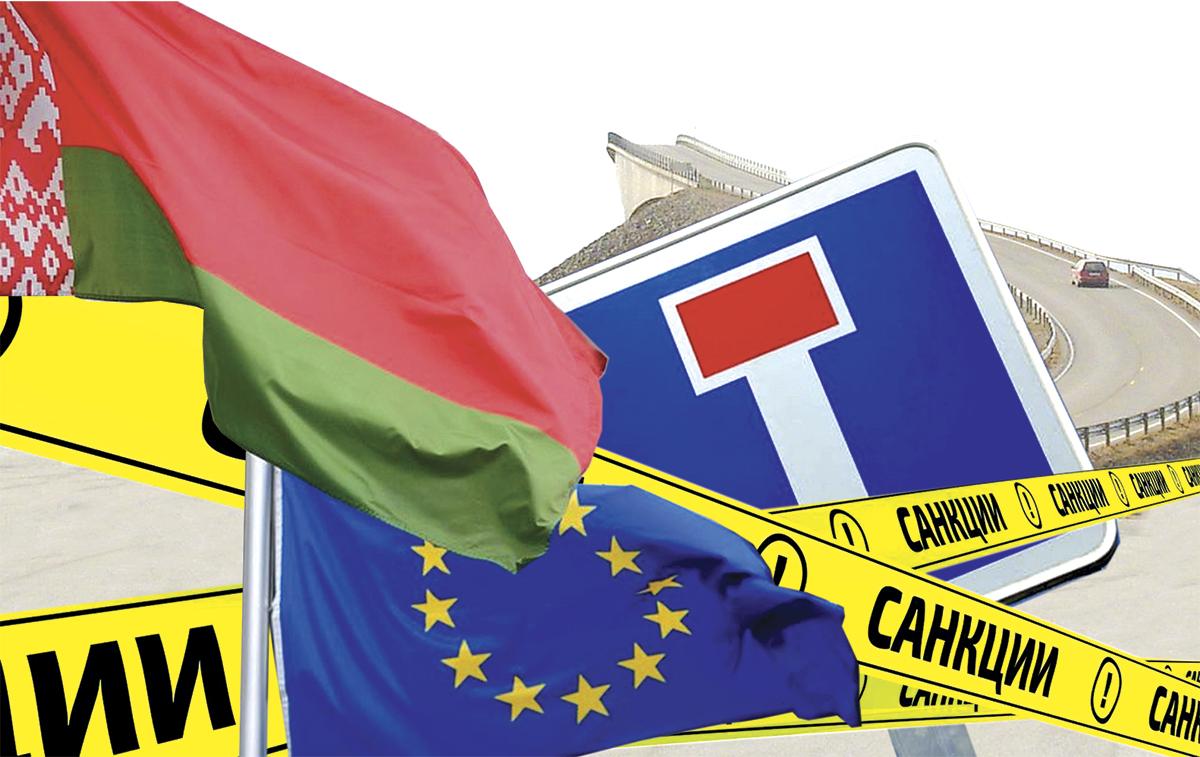 ЕС готовит санкции против белорусских судей и прокуроров