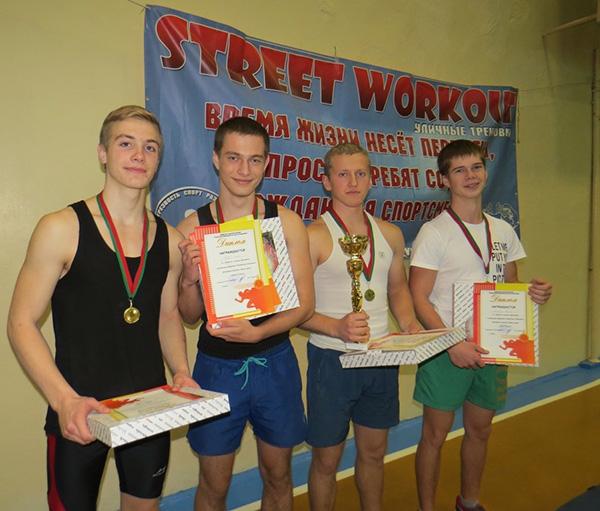 Фестиваль здорового образа жизни Street Workout прошел в Витебске, фото-2