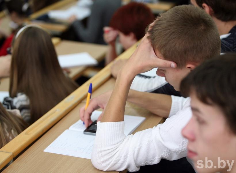 exam ii