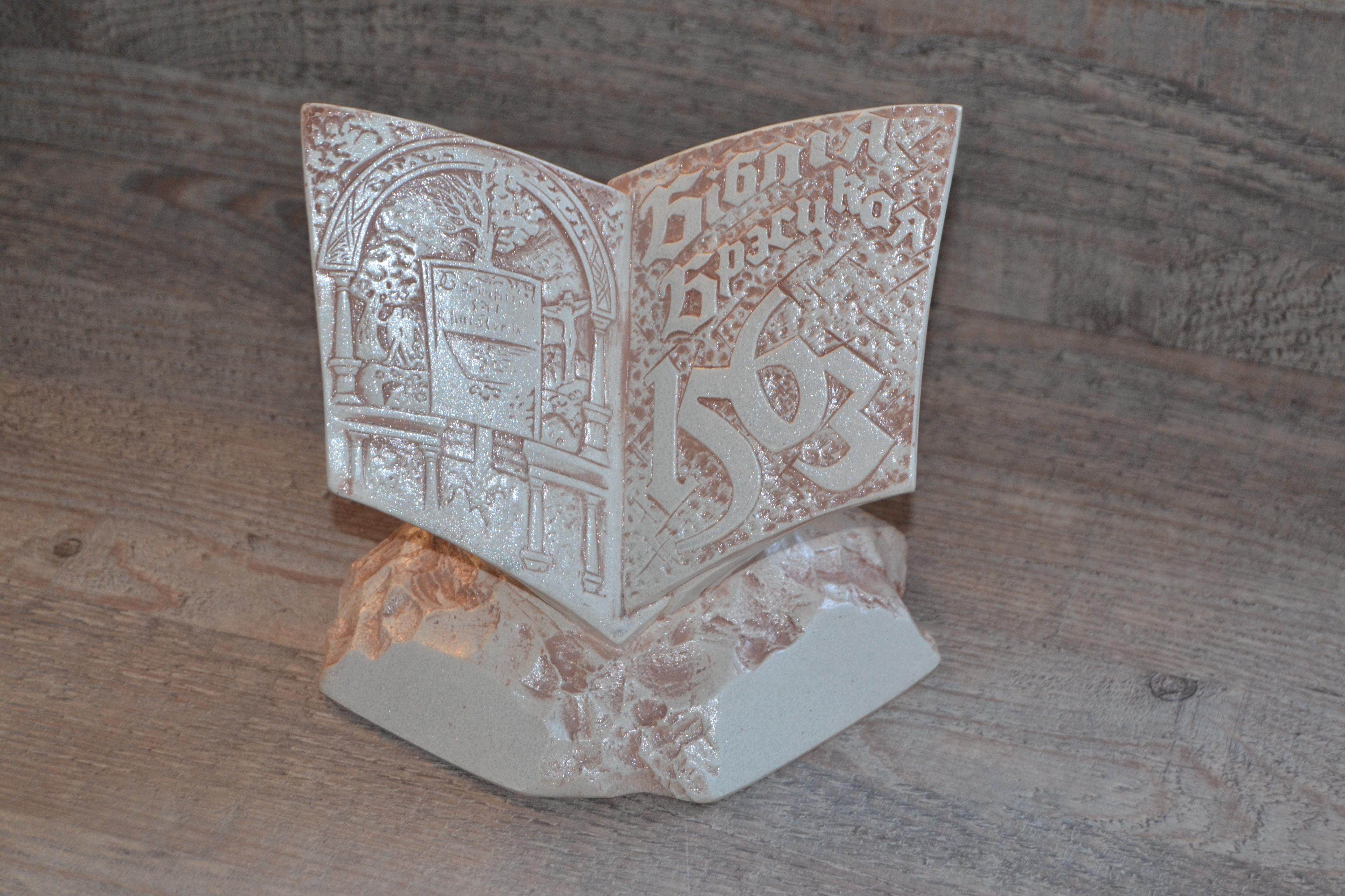 «Брестская Библия» в миниатюре. Копии памятного знака вручены библиотеке и председателю Брестского горисполкома