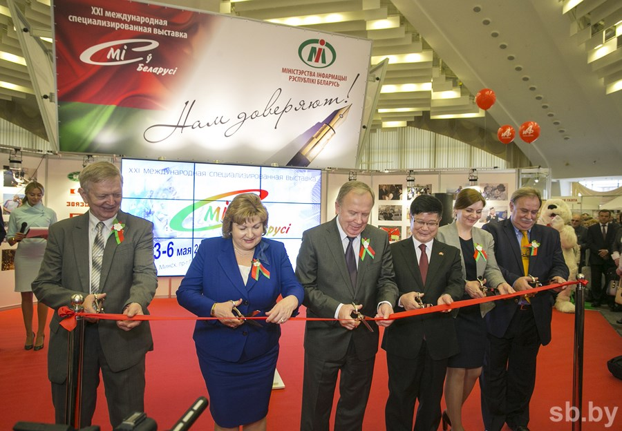 Лукашенко уверен, что белорусские СМИ владеют значимым потенциалом