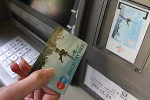 карточный долг как избежать
