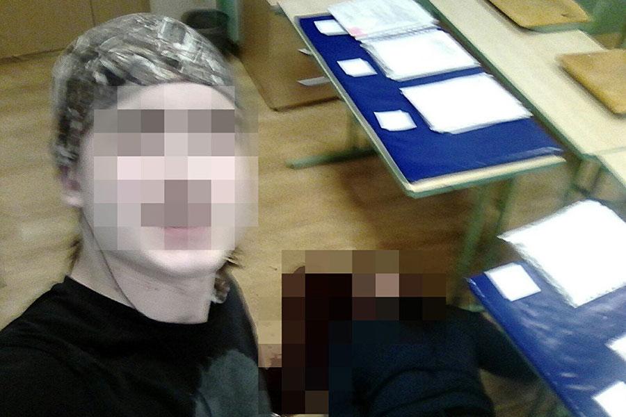Найден ежедневник  студента, устроившего вмосковском колледже резню электропилой