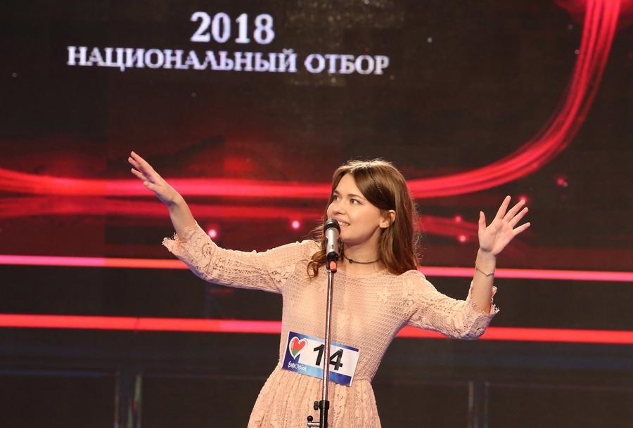 Софья Лапина отказалась участвовать вфинале отбора на«Евровидение»
