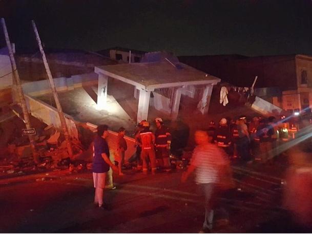 Жертвами землетрясения вЭквадоре стали 28 человек