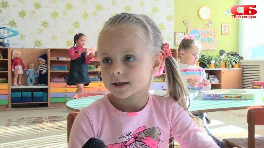 Как стать звездой? Актуальный опрос в детском саду