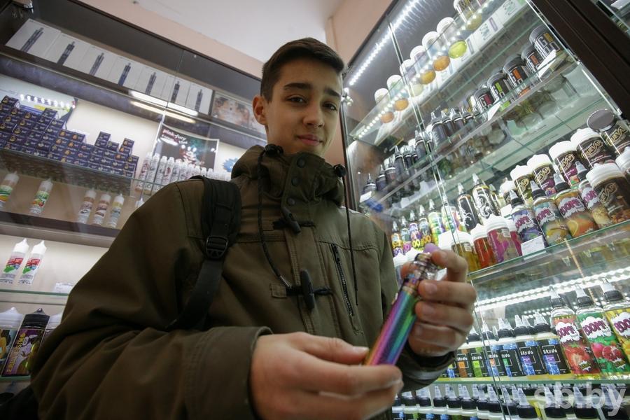 Где можно купить электронную сигарету школьнику купить в москве сигареты герцеговина флор в