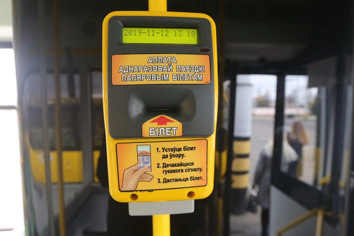 Право торговать табачными изделиями в общественном транспорте сигареты sobranie купить блок