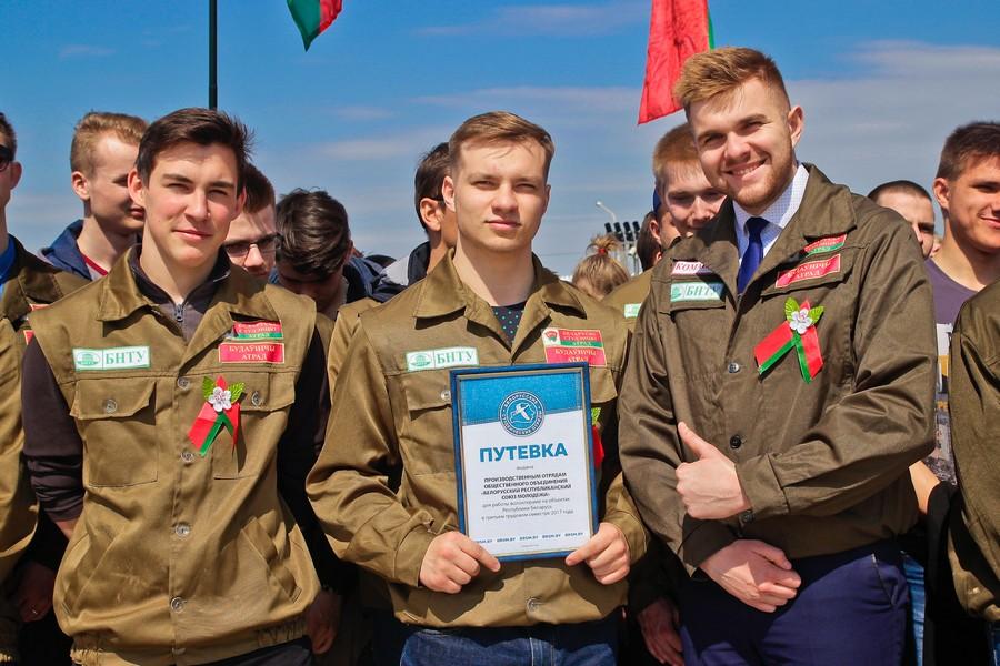 ВМинске официально открылся молодежный трудовой семестр