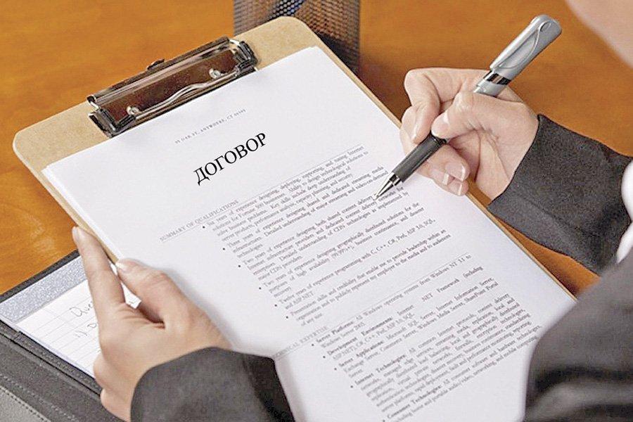 сайт договор юрист