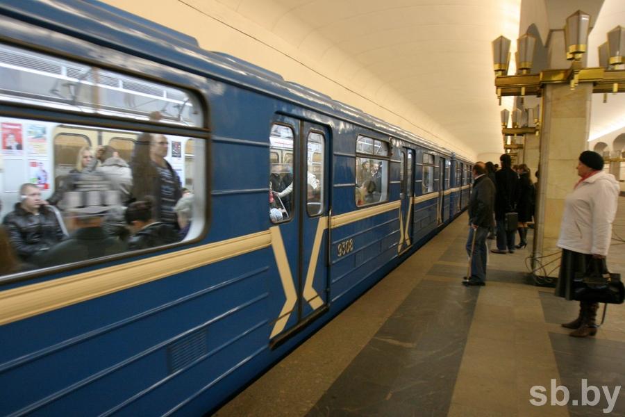 Картинки по запросу метро site:sb.by
