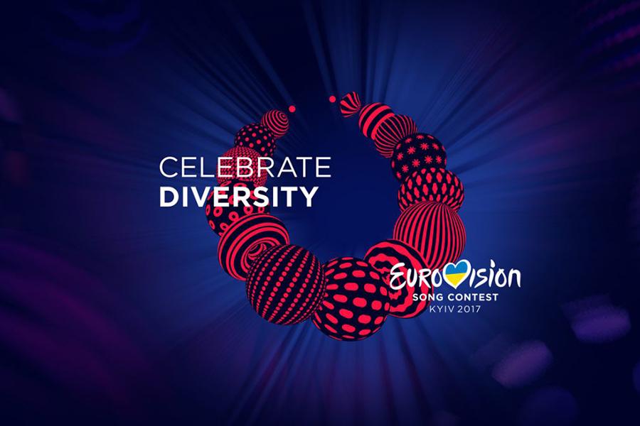 Представлены слоган и логотип 'Евровидения 2017'