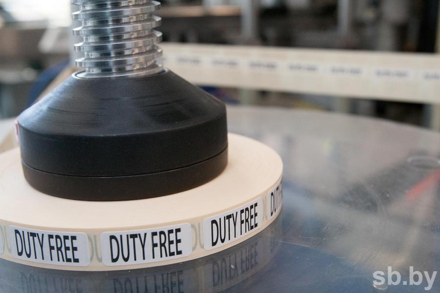 Новые duty free могут появиться после введения пограничного кодекса