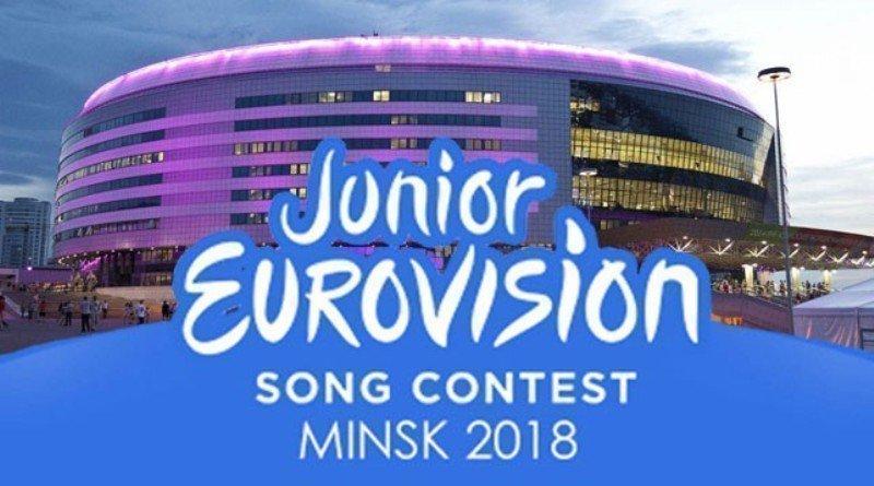 Уэльс и Казахстан примут участие в детском «Евровидении-2018»