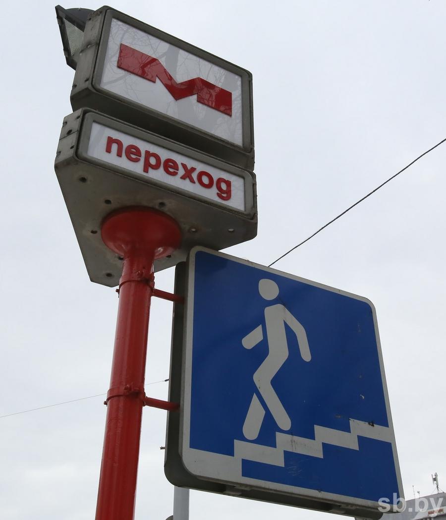 Погибшим настанции «Купаловская» оказался 49-летний гражданин Воложина