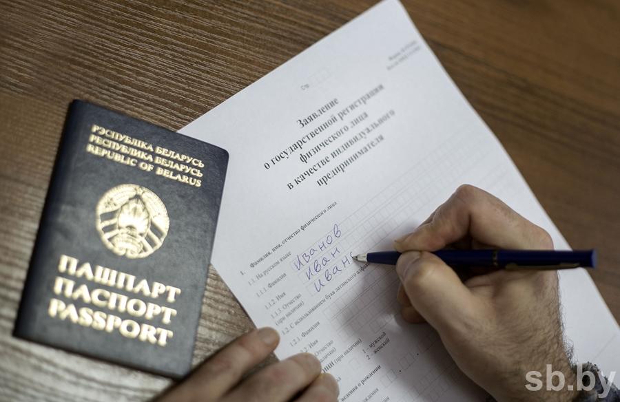 Лукашенко подписал декрет обулучшении бизнес-климата в Беларуссии