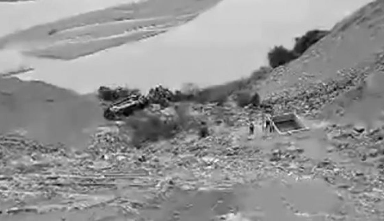 Как минимум 30 человек погибли вДТП вПеру