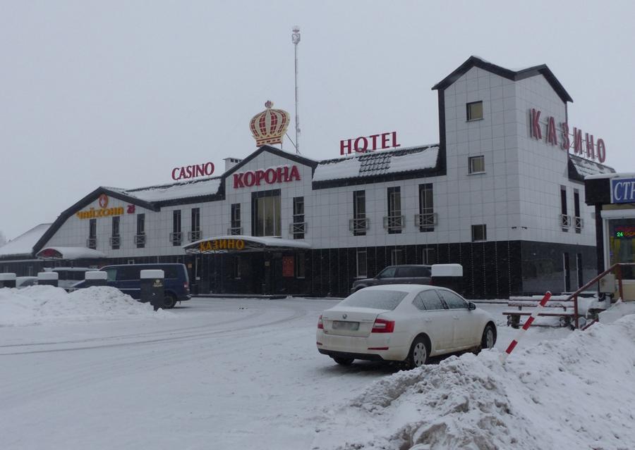 официальный сайт казино в белоруссии на границе с россией