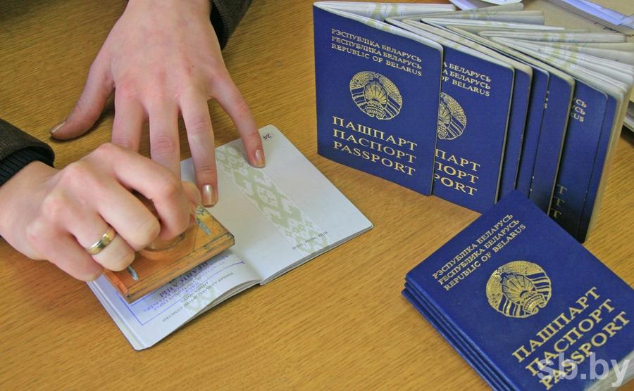 Временная регистрация в могилеве для граждан беларуси регистрация брака гражданина рф и украины