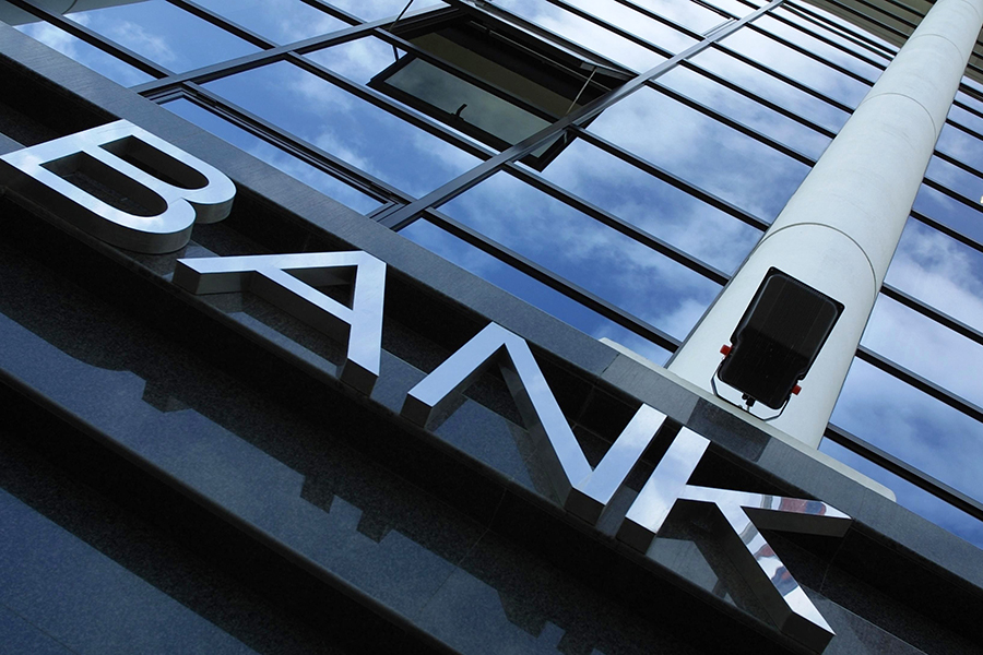 Соцсети пояснили, куда Украина потратит $150 млн отВсемирного банка