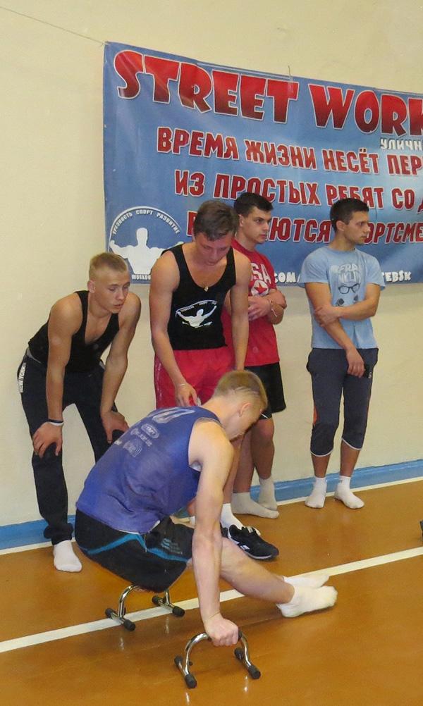 Фестиваль здорового образа жизни Street Workout прошел в Витебске, фото-4