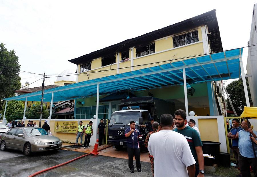 Впожаре висламской школе вМалайзии погибли 25 человек