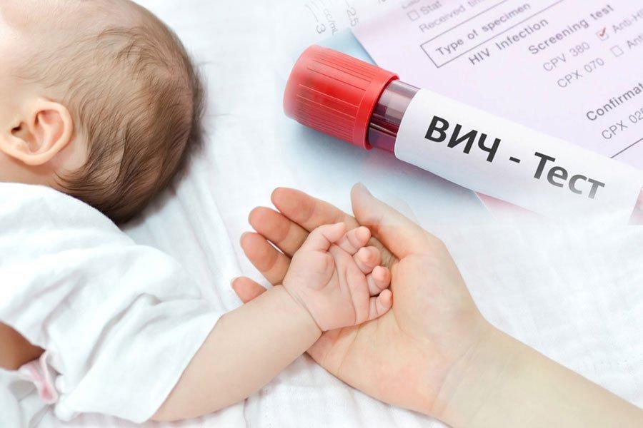 здоровый ребенок у ВИЧ-инфицированной
