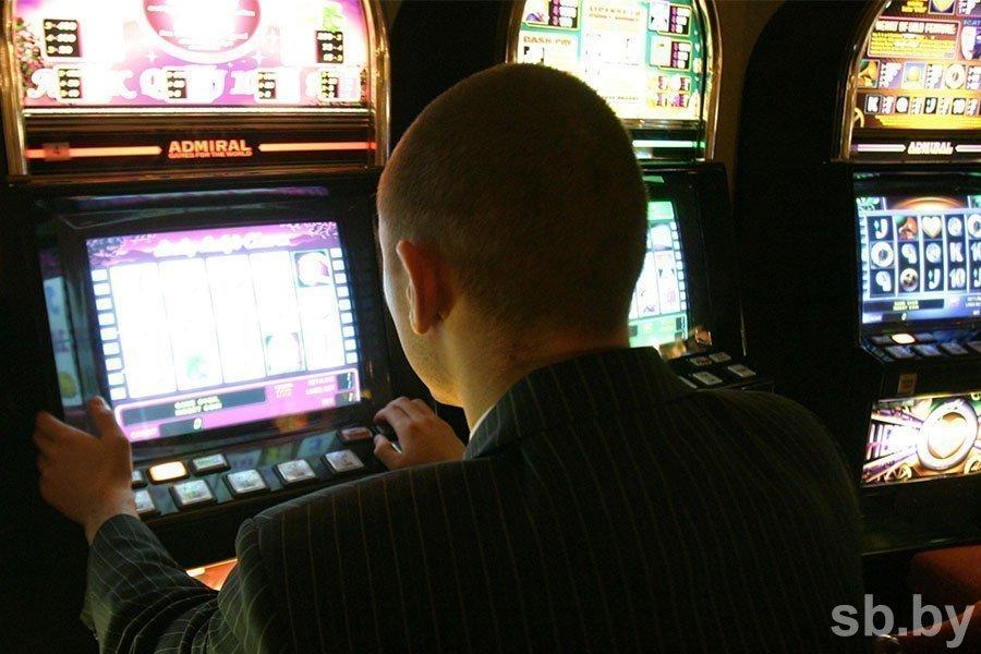 игровые автоматы в белоруссии